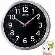 セイコー 掛け時計 電波 アナログ 金属枠 KX227K