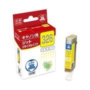 ジット JITインク BCI-326Y対応 JIT-C326Y 00016465