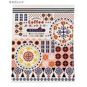 ■ホワイトデーギフト特集■ オーガニックコーヒー 1pc