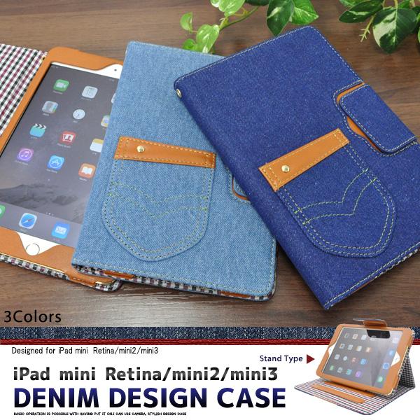 <タブレット用品>iPad mini Retina/iPad mini2/mini3用デニムデザインスタンドケースポーチ