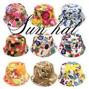 bc138328◆5000以上送料0円◆子供用 いろんな柄プリント  UV対策 キッズハット 帽子