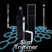 Slim Trimmer 充電式エチケットカッター