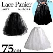 O★レースパニエ75センチ☆2color【コスプレ/ドレス】