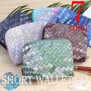 ◆ラウンドファスナー メッシュ グラデーション 折り財布 財布 レディース メンズ◆A-008-12