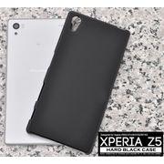 <スマホ・エクスペリアZ5>Xperia Z5 (SO-01H/SOV32/501SO)用ハードブラックケース