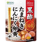 黒酢たまねぎにんにく卵黄 60粒