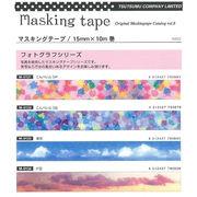 包む 15mm マスキングテープ Tsutsumu masking tape