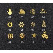 ネイル用品 クリスマス ネイルパーツ ネイル 金属 薄い 約1000枚 デコ DIY ハンドメイド