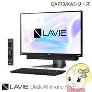 NEC デスクトップパソコン LAVIE Desk All-in-one DA770/KAB PC-DA770KAB [ダークシルバー]