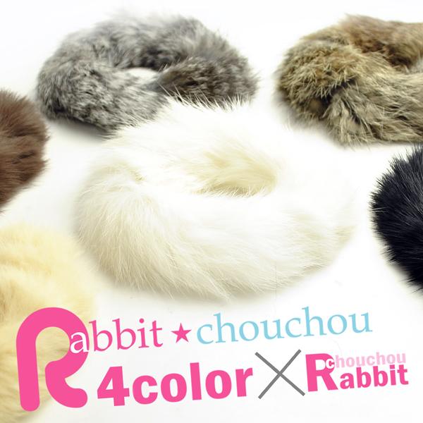 ▼MAGGIO▼【ふわっふわのウサギの毛】肌触りが気持ちいい~♪ ラビットファーシュシュ
