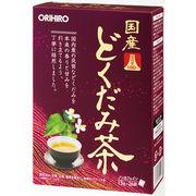 オリヒロ 国産どくだみ茶100% 26包