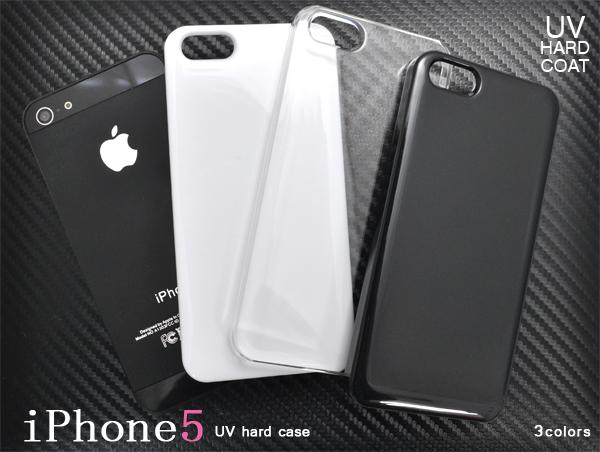 iPhone5/5s/SE専用 UVハードコートハードケース