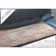 【シート】 クッション シートクッション マルチ マイクロファイバー ローズ オリジナル 50×120