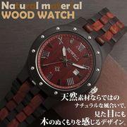 天然素材 木製腕時計 日付カレンダー 軽い 軽量  WDW018-04 メンズ腕時計
