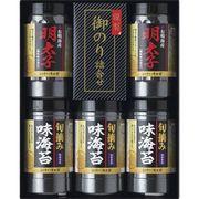 有明産 明太子風味&熊本有明海産 旬摘み味海苔セット YMI-25