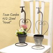 【上代変更/値下げ】タウンガーデン ウォールプランターH/Dスタンド ハート♪【Town Garden】