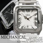 自動巻き腕時計 ATW010 スクエアケース 日付カレンダー 機械式腕時計 メンズ腕時計