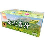たっぷり大容量3ヶ月分!天然のビタミン・ミネラルがたっぷりの宮崎産大麦若葉を使用!【安心青汁】