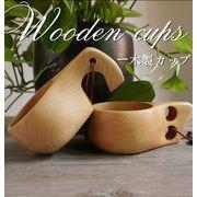 BC138776◆5000円以上送料無料◆北欧フィンランド カップ コーヒーマグ 木製カップ