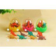 消しゴム 恐竜形消しゴム 卵型 おもちゃ 小学生