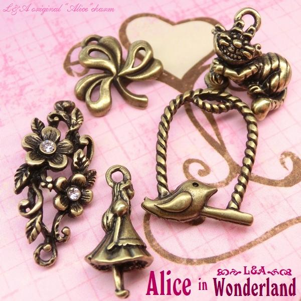 "▼SALE▼★L&A Original Parts★金古美★アクセサリー作製かわいいチャーム♪96 ""Alice in Wonderland"""
