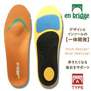 【en bridge insole】トレッキングに最適なインソール♪ typeA