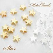 ハンドメイド・手芸♪メタルビーズ♪金属ビーズ♪星型・スター♪ゴールド