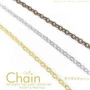 ★人気★L&A original chain★切り売り★カットチェーン201★最高級鍍金◆平アズキ◆