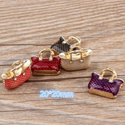 デコレーション 可愛いバッグデコパーツ - 手芸 クラフト 生地 材料   全5色