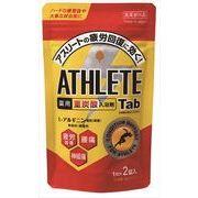薬用ATHLETE Tab 2錠×1パック 【 小久保工業所 】 【 入浴剤 】