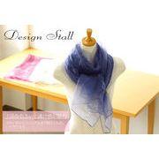 【ストール】 マフラー デザイン デザイン柄 デザインストール オリジナル