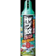ヤブ蚊バリア480ML 【 フマキラー 】 【 殺虫剤・ハエ・蚊 】