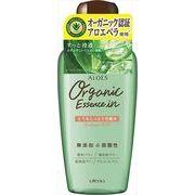 アロエス とてもしっとり化粧水 【 ウテナ 】 【 化粧水・ローション 】