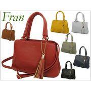 Fran【フラン】2WAYミニボストンバッグ