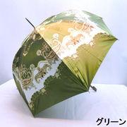 【晴雨兼用】【長傘】UVカット率99%!サテン生地ロイヤルチェーン柄大寸晴雨兼用JP傘