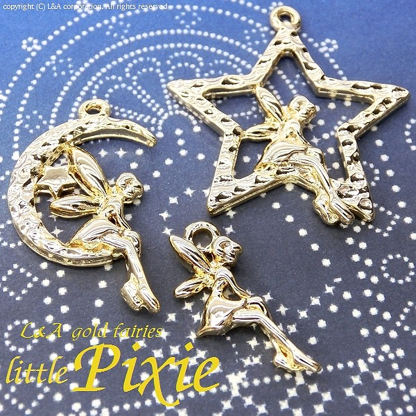 "▼SALE▼★L&A Original Parts★かわいい妖精チャームシリーズ★K16GP★♪146 ""little pixie"""