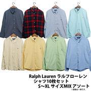 used 古着 ユーズド Ralph Lauren ラルフローレン シャツ  10枚セット S~XL MIX アソート