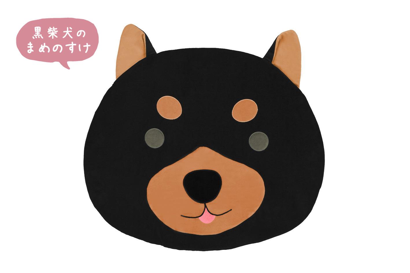 ルームマット(黒柴犬)【 ほっこりめいとシリーズ 】