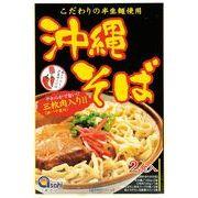 【AS】沖縄そば 三枚肉入り2食入り(半生麺)
