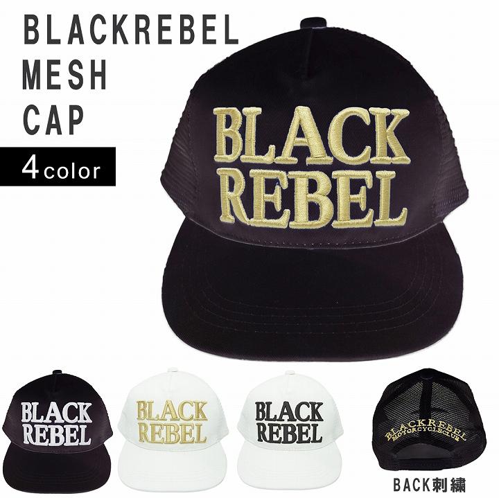 キャップ メッシュキャップ 帽子 メンズ レディース BLACKREBEL 大きいサイズ ベースボールキャップ Keys
