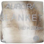 2枚合わせオーロラ毛布 シングル 約140×200cm ブラウン