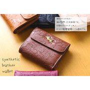 【財布】 折り財布 合皮 ネコ 型押し 5色