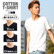 【IMP】半袖天竺コットンTシャツ