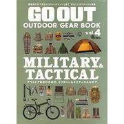 【雑誌】GO OUT OUTDOOR GEAR BOOK Vol.4