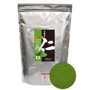 JONA・有機JAS認定 有機抹茶 -仁- 業務用1kg