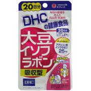 DHC 大豆イソフラボン吸収型 20日分 40粒入