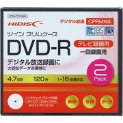 DVD-R 4.7GB録画用16倍速(2枚入)プリンタブル 36-370