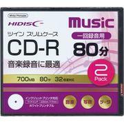 CD-R 700MB音楽用32倍速(2枚入)プリンタブル 36-369