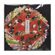 【ご紹介します!世界中で知られている日本伝統の遊び!折り紙】友禅紙折り紙 (大) 20枚入