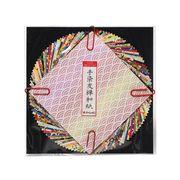 【ご紹介します!世界中で知られている日本伝統の遊び!折り紙】友禅紙折り紙 (小) 30枚入